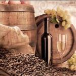 Вино 0045