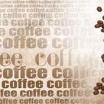 Кофе Чай 0050