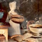 Кофе Чай 0232