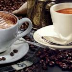 Кофе Чай 0264
