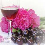 Вино 0271