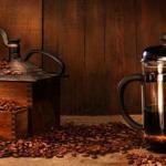 Кофе Чай 1530